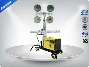 China Self - Exciting Portable Light Tower Rental / Industrial Light Tower Gasoline Generator supplier