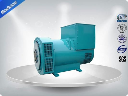 China 8Kva - 2500Kva 4 Pole Brushless Ac Generator Drip Proof H Insulation Class supplier
