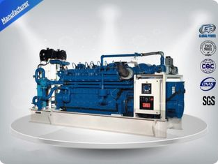 China 2000Kw Digital Control Open Cummins Natural Gas Generator Super Silent supplier