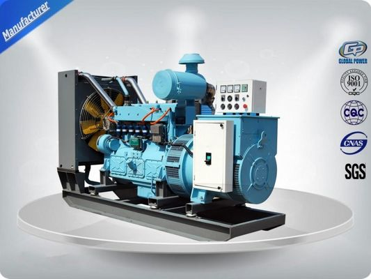 China Soundproof Portable Natural Gas Generator Small LPG Generator Set Heavy Duty supplier