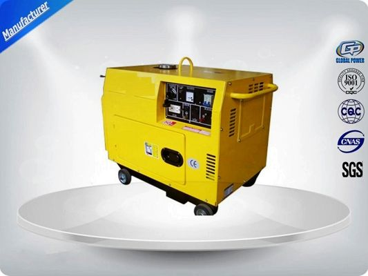 China 2.8-3.2 Kva Quiet Running Portable Generator Set Single Phase 3 Loops Recoil Starter supplier