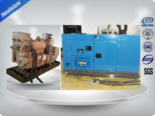 China Cummins Emergency Generator Set supplier