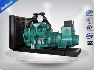 China Brushless Open Cummins Generator Set 3 Phas Class H Insulation with Stamford alternator supplier