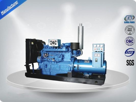 China High Technology Natural Gas Generator Set Low Consumption Gas Engine Methane Generator supplier