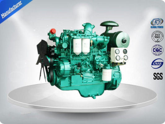 China Soundproof Silent Diesel Generator Set Four Cylinder 34 Kw 43 Kva With Yuchai Engine supplier