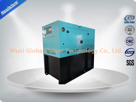China 200 KVA Perkins Super Quiet Diesel Generator Set DeepSea Control Panel with Remote Control supplier