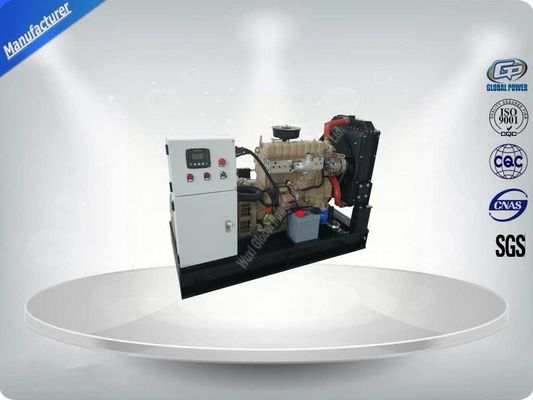 China Prime Power 30kw / 37.5kva KOFO Open Diesel Generator Set With Brushless Copy Stamford Aternator supplier