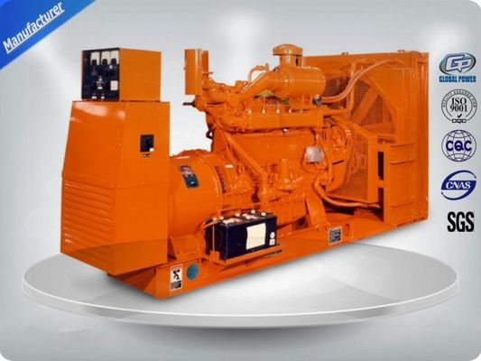 China Brushless 3 Phase Gas Generator Set 4 Lines High Efficiency With Electric Starting distributor