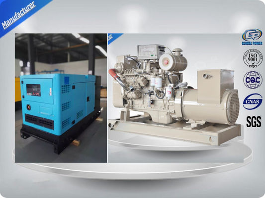 China Water Cooled Alternator Marine Generator Set Diesel Engine For Backup Power distributor